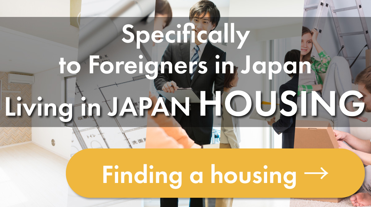 Living in JAPAN HOUSING